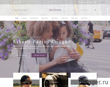 Бесплатный дизайн сайта