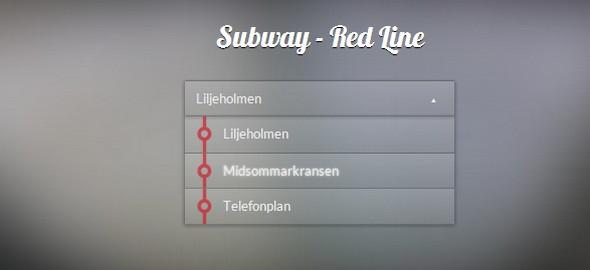 Выпадающее меню: станции метро