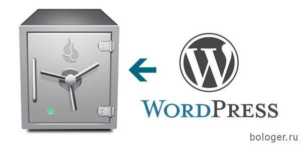 Backup WordPress плагины — подборка ТОП 7
