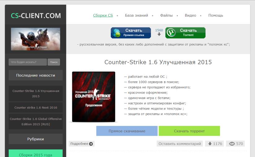 Верстка проекта CS-Client.ru