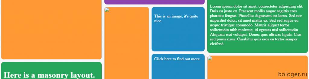 Кроссбраузерная grid система с CSS