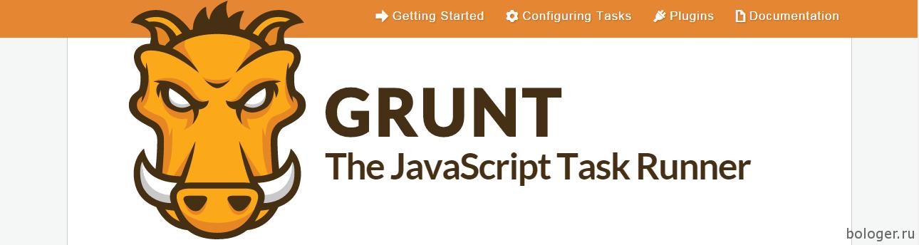GRUNT - task automation