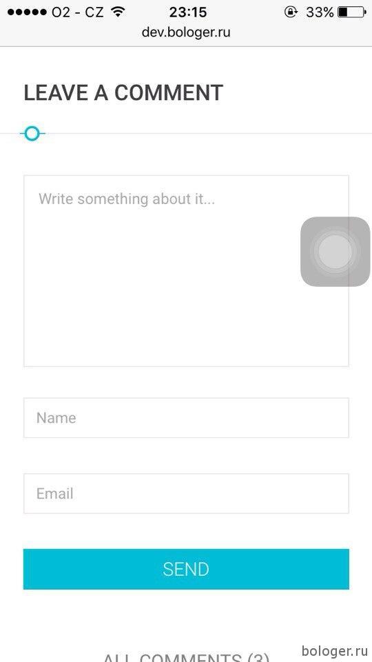Удаление теней с input iOS