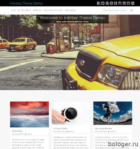 Inkness WordPress тема