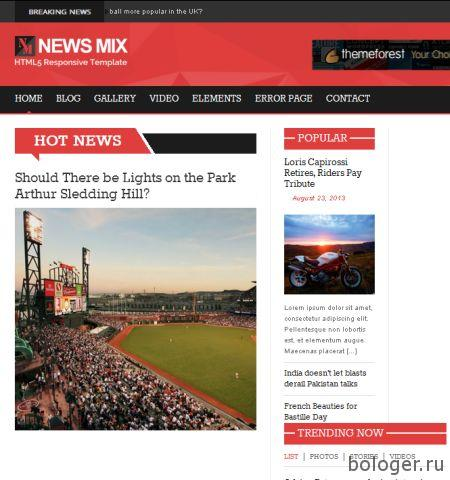 News Mix WordPress