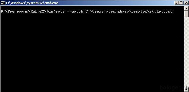 SASS компиляция файла CSS