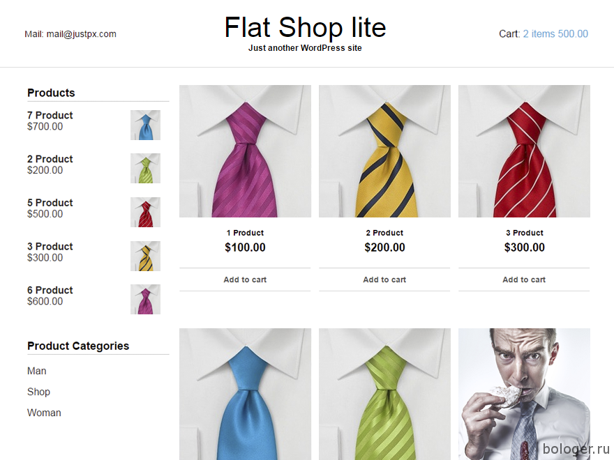 Flat Shop lite WooCommerce