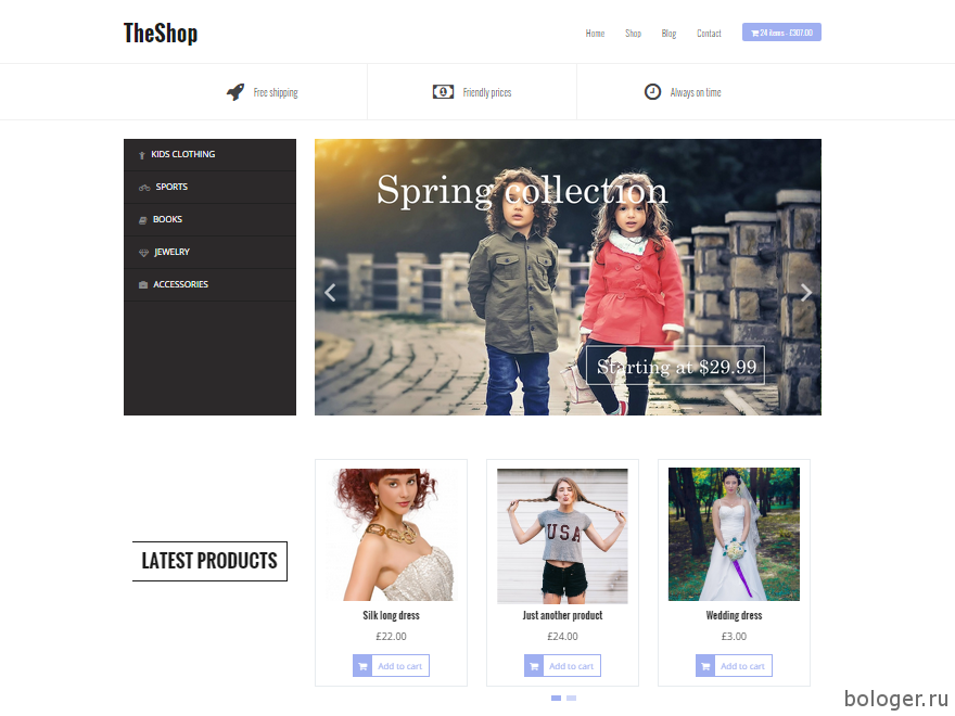 TheShop WooCommerce