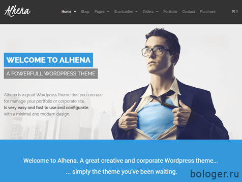 WordPress Alhena Lite