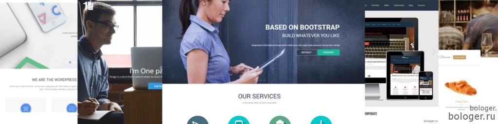 Бесплатные landing page шаблоны для WordPress — ТОП 30
