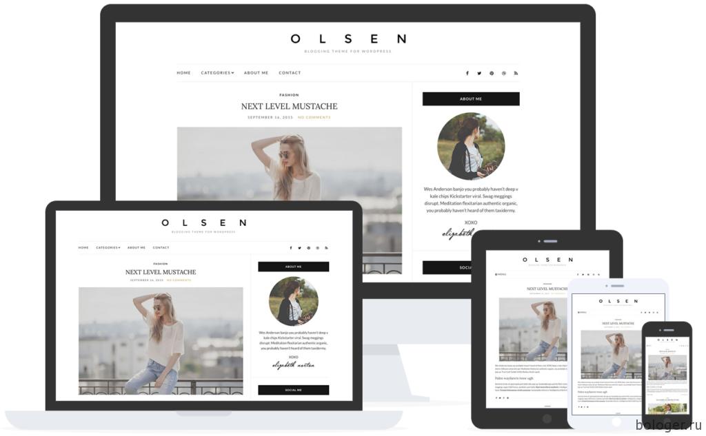 Olsen WordPress шаблон