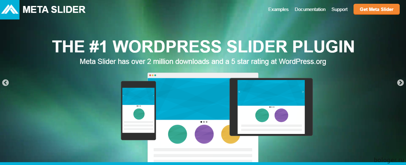 Meta slider WordPress