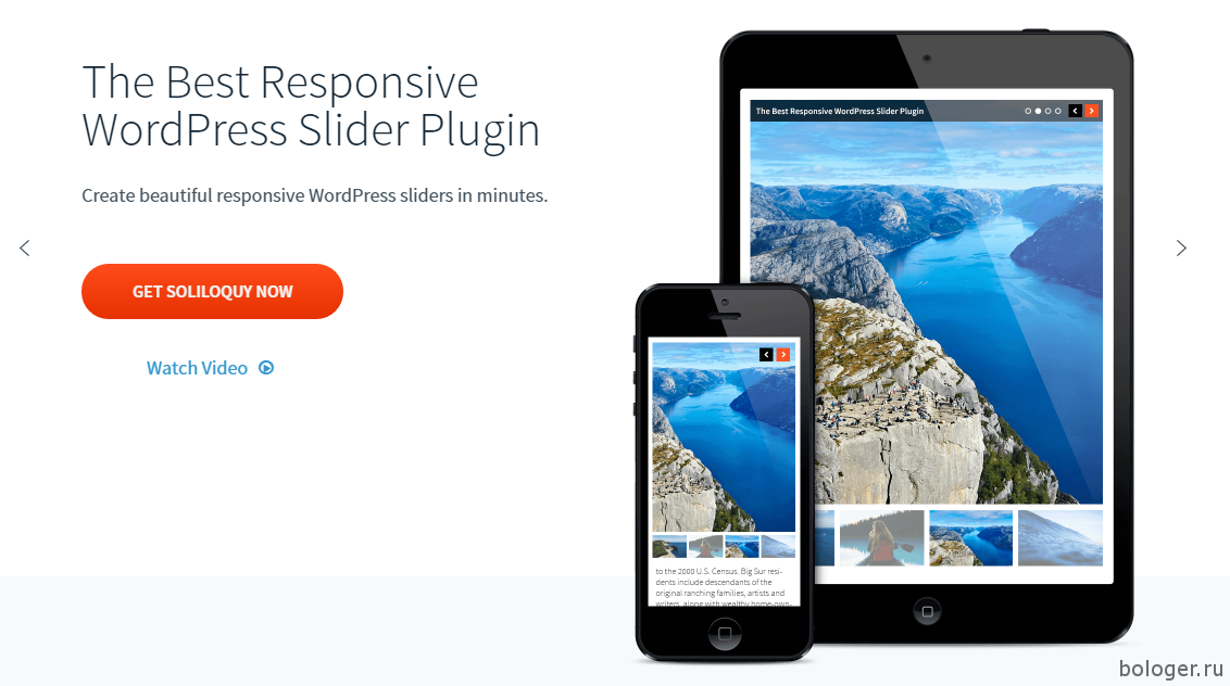 WordPress Slider - Soliloquy Lite
