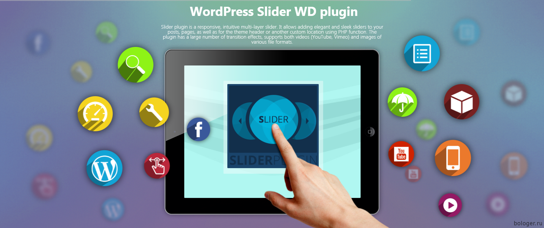 Slider WD WordPress