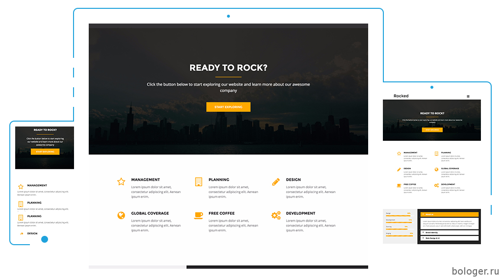 Rocked WordPress тема