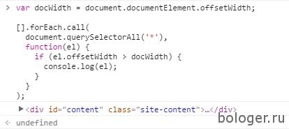 определение горизонтального скролла JS