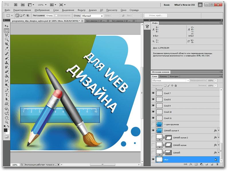 Adobe продукты